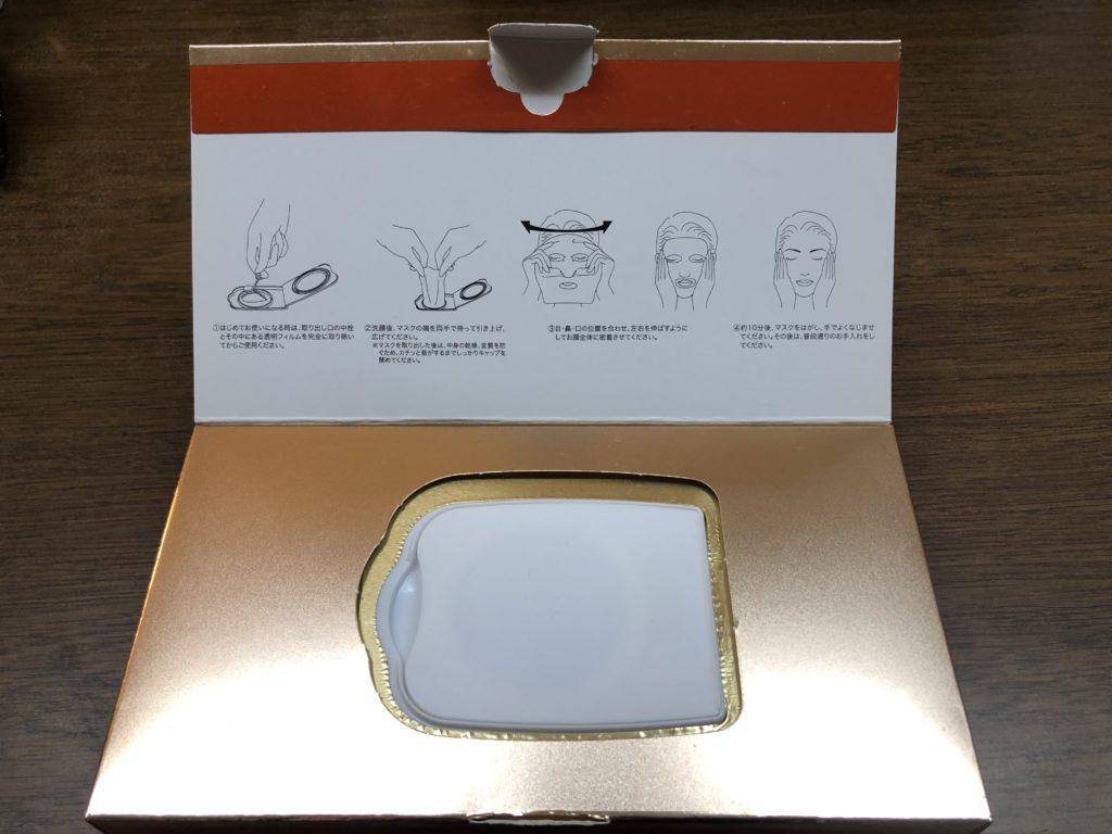 ドクターシーラボ・VエッセンスローションEXフェイスマスク・箱の画像