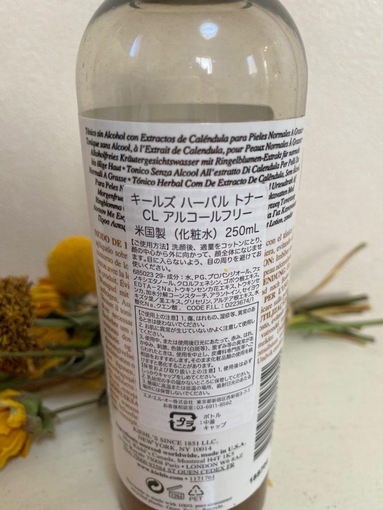 キールズハーバルトナーCLアルコールフリー成分の写真