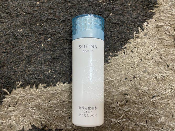 花王ソフィーナボーテ高保湿化粧水 正面の画像