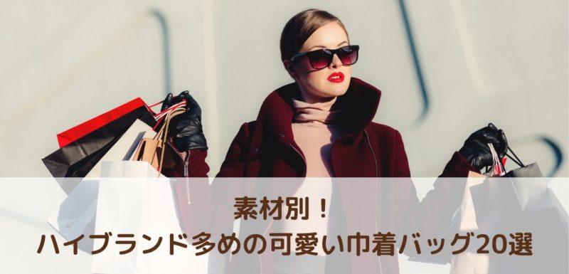 買い物袋をさげた女性