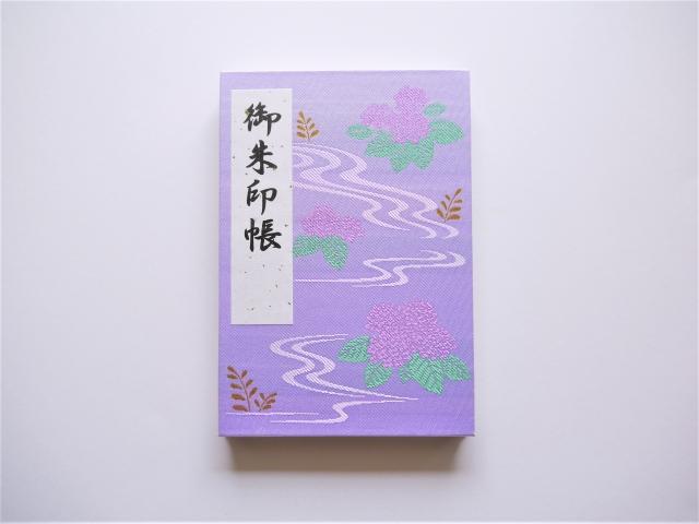 御朱印帳紹介3