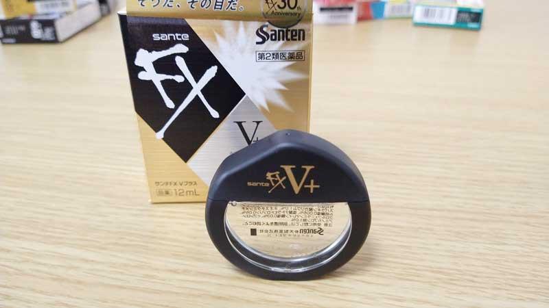 サンテFX-Vプラスのパッケージ