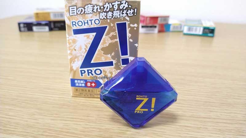 ロートZ!PROのパッケージ