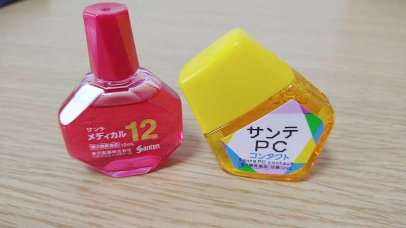目薬の液の色比較