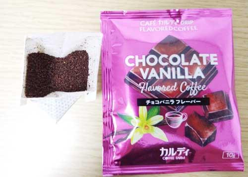 カルディドリップコーヒー-チョコバニラフレーバー